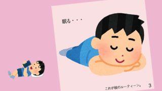 長期授乳 終わり方